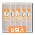 【秋冬限定/リニューアル】 クラウンひらめん 5袋