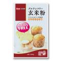 【パッケージリニューアル☆】 グルテンフリー玄米粉 300g