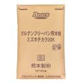 【予約受付中】 グルテンフリーパン用米粉 ミズホチカラ 20kg 《11/30週頃入荷次第発送》