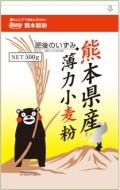 【薄力小麦粉】 肥後のいずみ 500g x 20袋