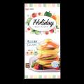 【3/1新発売☆】Holidayホットケーキミックス 300g(100g×3)