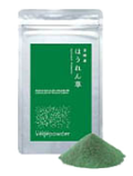 【九州産原料100%】 九州ベジパウダー(ほうれん草) 10g