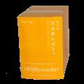 【九州産原料100%】 九州ベジパウダー(万次郎かぼちゃ) 10g×10袋入