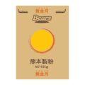 《熊本県産小麦 高級菓子用粉》 黄金月 10kg 【送料込】