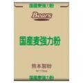 国産麦強力粉 25kg