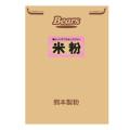 熊本県産米米粉 菓子用 10kg