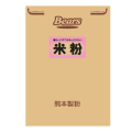 【送料無料】 瑞穂 パン用米粉 20kg