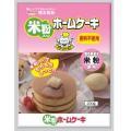 米粉入りホームケーキ 200g