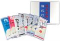 【今季限りで終売/感謝セール】 熊本製粉 麺紀行 8袋