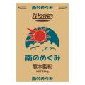 《九州産パン用小麦粉》 南のめぐみ 25kg 【送料無料】