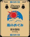 【九州産小麦】南のめぐみ 25kg【送料無料】