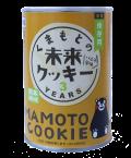 【賞味期限3年】 くまもとの未来クッキー120g×24缶入 《防災食におすすめ/熊本県産小麦使用》