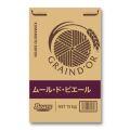 【石臼挽き小麦粉】ムール・ド・ピエール 15kg