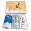 涼麺セット 15袋
