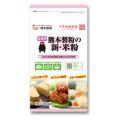 熊本製粉の新・米粉 お徳用 600g 【熊本県産米使用】