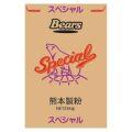 【パン用小麦粉】スペシャル 25kg