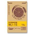 【石臼挽き小麦粉】石臼挽全粒粉 WJ−15 15Kg