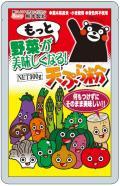 野菜がもっと美味しくなる!天ぷら粉 300g