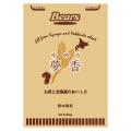 【九州・北海道産小麦使用】パン用小麦粉 夢香 25kg (送料無料)