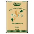 【九州・北海道産小麦使用】パン用小麦粉 夢むすび 25kg (送料無料)