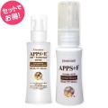 「APPS+E(TPNa)フラーレン 美容液」・50ml &「APPプラスFナノミスト」・30ml 《BEAUTY MALL》