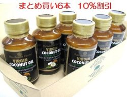 バージンココナッツオイル virgin coconut oil (冷温圧搾一番搾りやし油)125ml 6本セット【10月中旬頃発送予定】 BPA(内分泌攪乱化学物質としての懸念)を避けるためにプラスチック容器を使用せずガラス瓶を使用しています