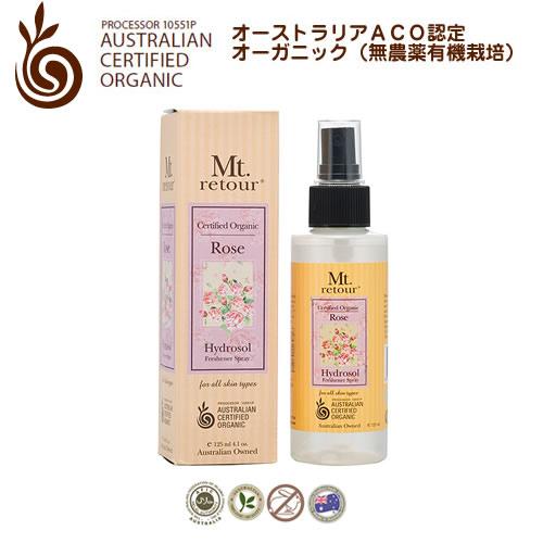 ローズ ハイドロゾル125ml (化粧水)ACO認定オーガニックスキンケア Mt. retour Certified Organic Rose Hydrosol