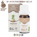 オーガニック エッセンシャルオイル ペパーミント10ml Mt. retour organics オーストラリアACO認定 100%オーガニック(無農薬有機栽培)