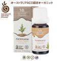オーガニック エッセンシャルオイル フランキンセンス10ml Mt. retour organics オーストラリACO認定 100%オーガニック(無農薬有機栽培)