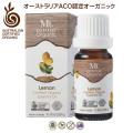 オーガニック エッセンシャルオイル レモン10ml Mt. retour organics オーストラリACO認定 100%オーガニック(無農薬有機栽培)