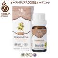 オーガニック エッセンシャルオイル グレープフルーツピンク10ml Mt. retour organics ACO認定 100%オーガニック(無農薬有機栽培)