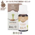 オーガニック エッセンシャルオイル レモングラス10ml Mt. retour organics オーストラリACO認定 100%オーガニック(無農薬有機)