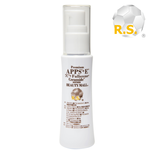 【定期購入】フラーレン200%増量↑美容液ラジカルスポンジマーク*ビタミンC誘導体APPS+E(TPNa)フラーレン美容液50ml