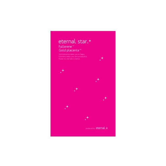 【GPMマスク】ゴールドプラセンタ&フラーレン&ビタミンC誘導体&グラブリジン 最強美白マスク5枚