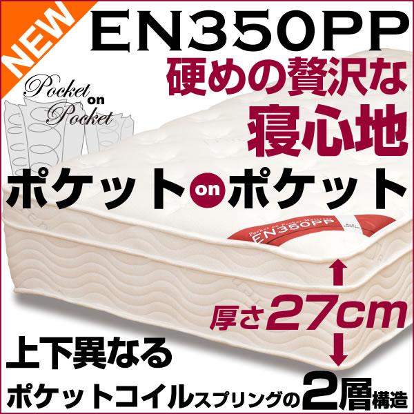 EN288P
