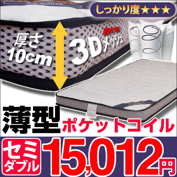 BB100P