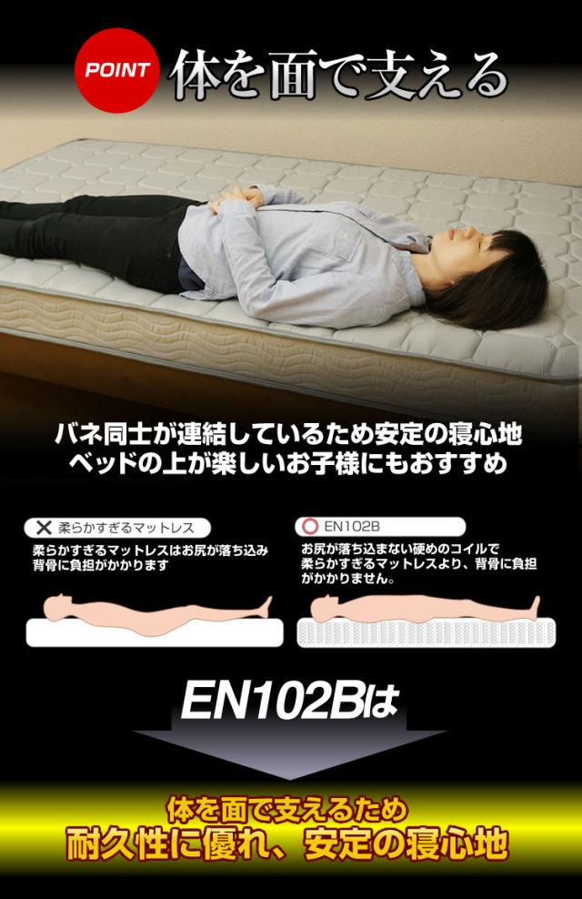 EN102B