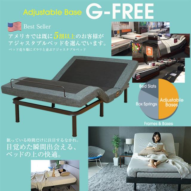 freefree商品画像