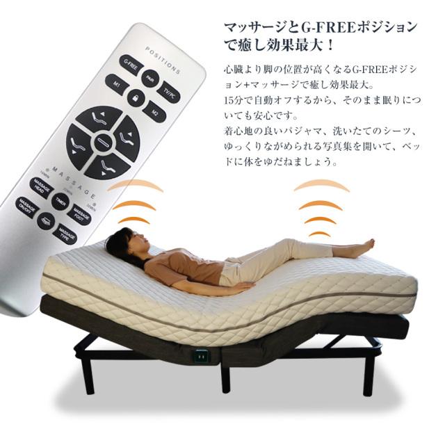 G-FREE商品画像用