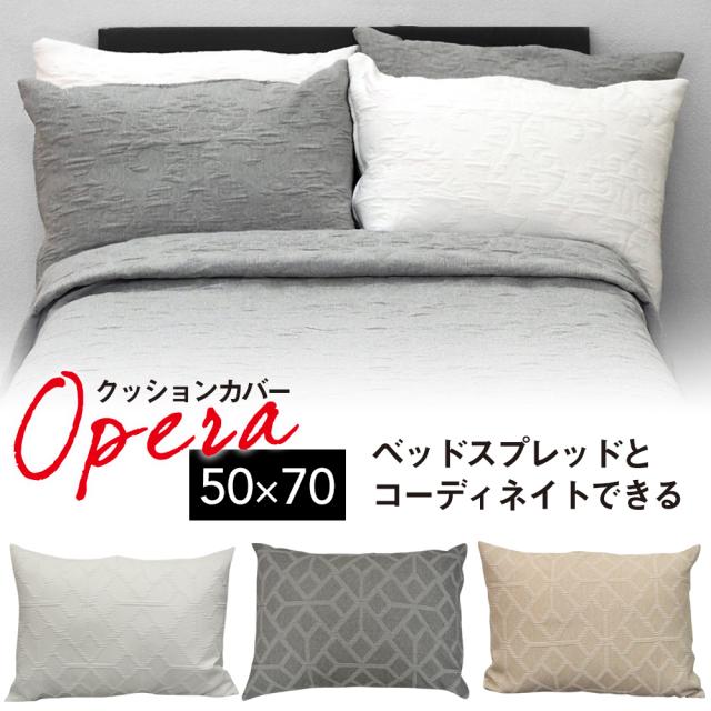 OPERA_8_5