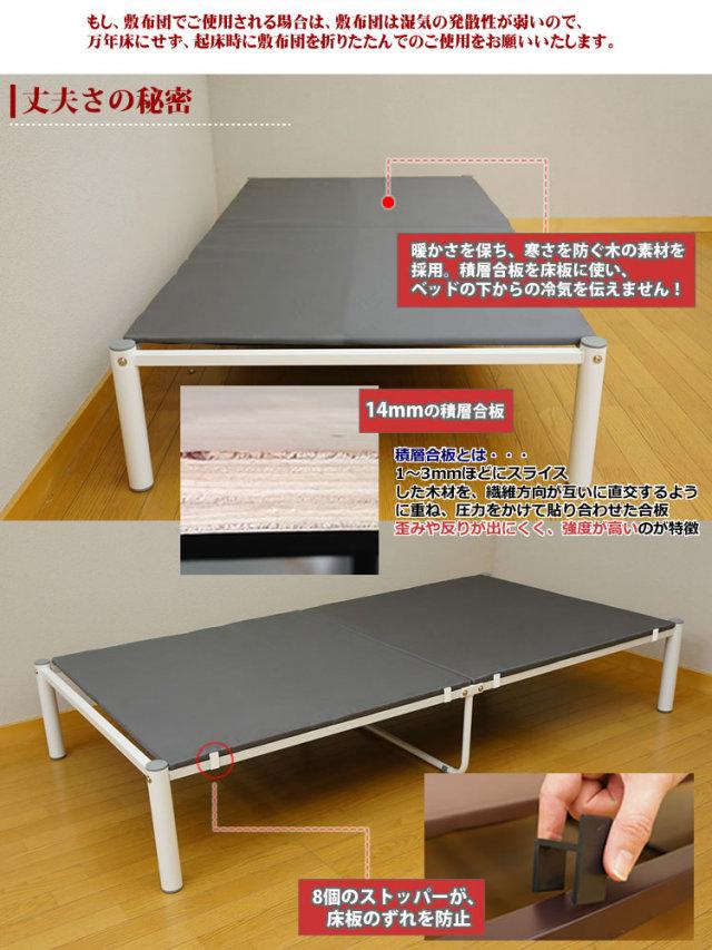 パイプベッド板