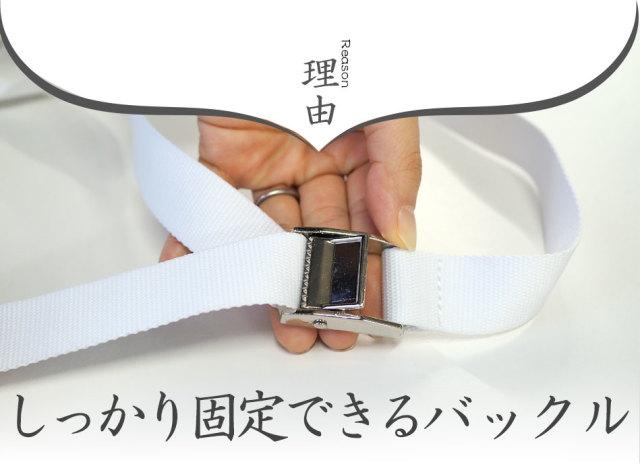 締め蔵くん・MB003