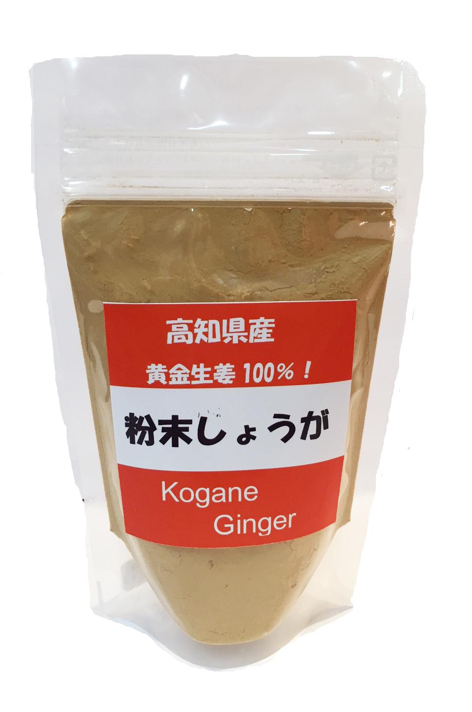 【期間限定30%OFF】粉末しょうが 高知県産 黄金しょうが 粉末パウダー【50g】 生姜