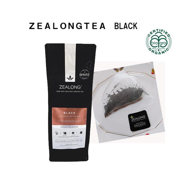 オーガニックティー  紅茶 ニュージーランド ジーロンティー ブラック ホールリーフ ZEALONG