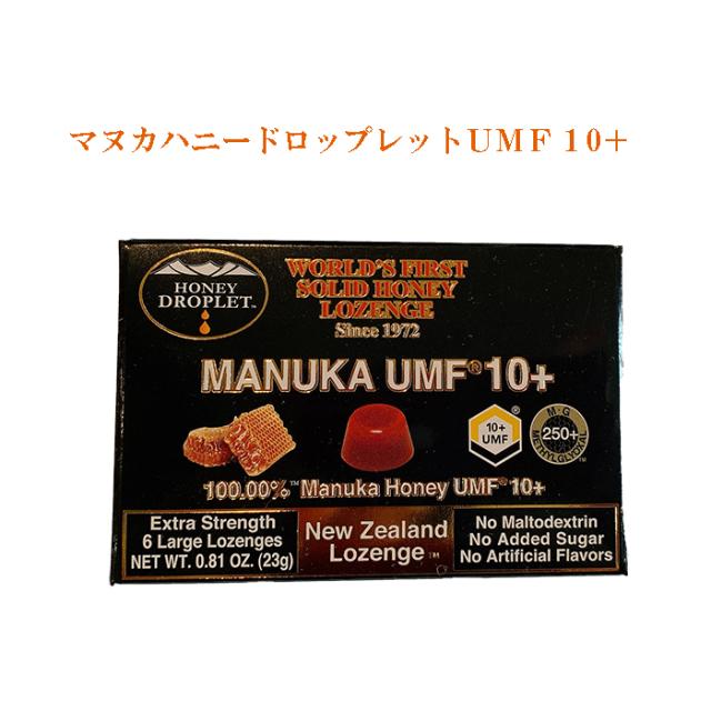 マヌカハニードロップレット マヌカハニー100%使用 UMF10+/ UMF15+ DM便可