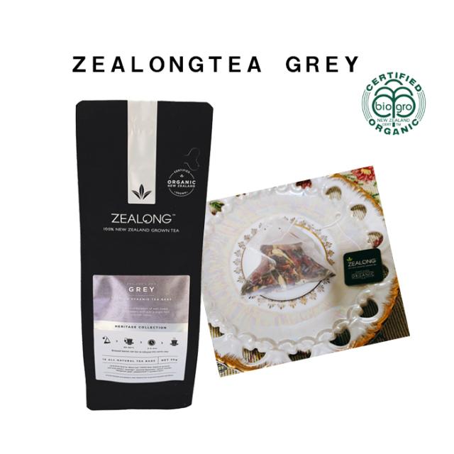 オーガニックティ 紅茶  グレイ ニュージーランド ジーロンティー GREY   ホールリーフ ハーブ