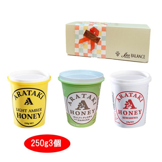 ハチミツギフトセット アラタキ マルチフローラウイズマヌカハチミツ、ライトアンバーハチミツ、クローバーブレンドハチミツ(レワレワハチミツ) 各250g 3個セット