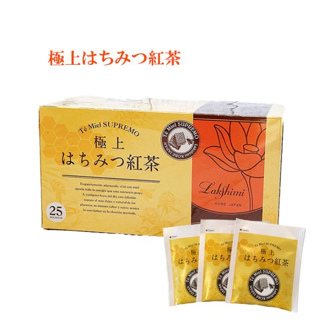 はちみつ紅茶 極上 はちみつ 紅茶  紅茶専門店 ラクシュミー ティーバック 25個入