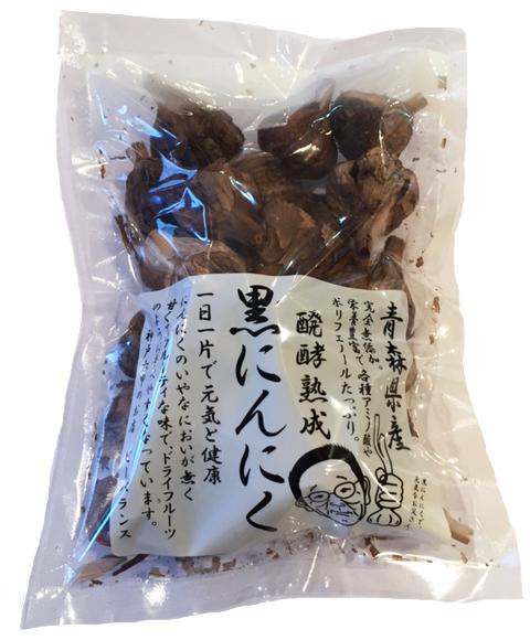 青森県産熟成醗酵黒にんにく(お徳用)