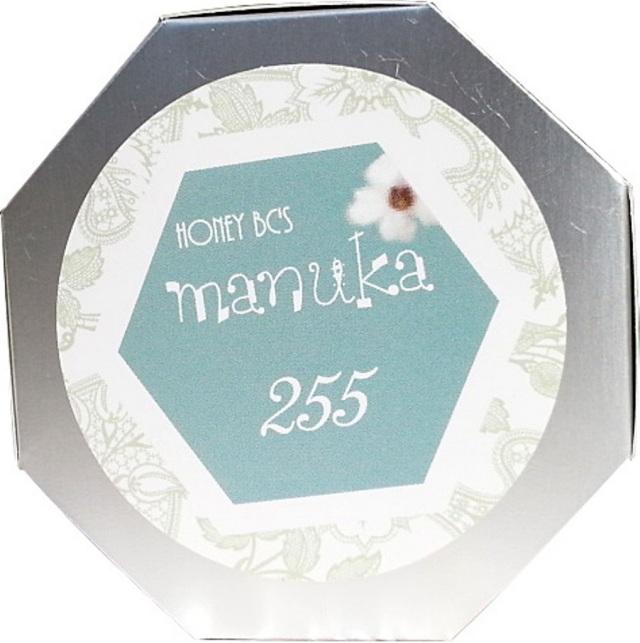 マヌカハニーUMF25+ 使用 マヌカソープ 255  無香料 70g